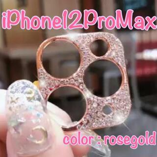 iPhone12ProMax カメラレンズカバー ローズゴールド カメラ 保護