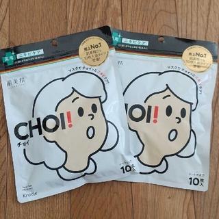 クラシエ(Kracie)のクラシエホームプロダクツ 肌美精 CHOI!マスク 薬用ニキビケア(パック/フェイスマスク)