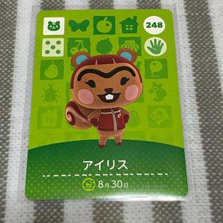 ニンテンドースイッチ(Nintendo Switch)の248 アイリス あつ森 amiiboカード(カード)