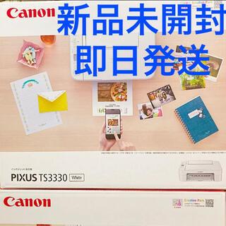 Canon - 新品未開封 Canon インクジェット複合機 TS3330 ホワイト
