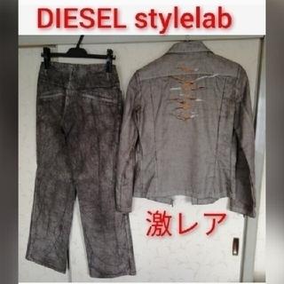 ディーゼル(DIESEL)の⚡激レア⚡ディーゼル レディース/Stylelab/セットアップ/DIESEL(毛皮/ファーコート)