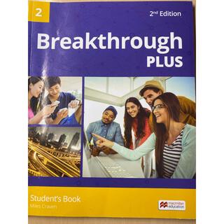 BREAKTHROUGH PLUS 2:SB+DSB 2/E(洋書)