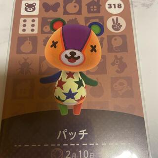 ニンテンドースイッチ(Nintendo Switch)のあつ森 amiiboカード パッチ(その他)