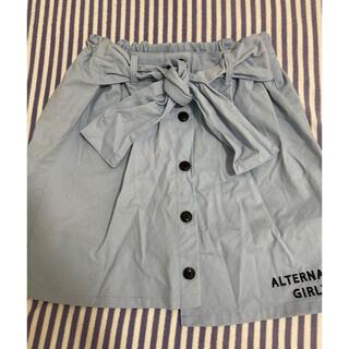 エフオーキッズ(F.O.KIDS)のALGY スカパン 160(スカート)