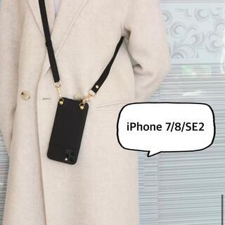 iPhone 7/8/SE2 黒 ケース ストラップ カメラカバー ショルダー