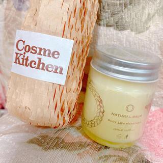 Cosme Kitchen - 【新品・未使用】オー・バーム リップクリーム ハンドクリーム ヘアクリーム