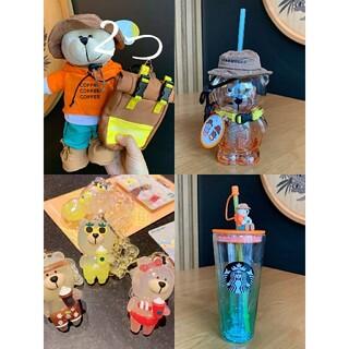 Starbucks Coffee - 専用ページ スターバックス中国 夏第2弾 熊キーホルダータンブラーぬいぐるみ