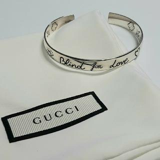グッチ(Gucci)の★美品★GUCCI ブラインド フォー ラブ バングル(ブレスレット/バングル)