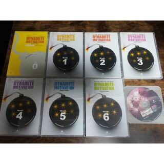 CD「ダイナマイトモチベーション 石井裕之」CD14枚組 自己啓発●(CDブック)