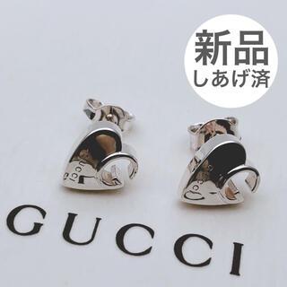Gucci - 美品 gucci グッチ ハートGピアス シルバー 両耳