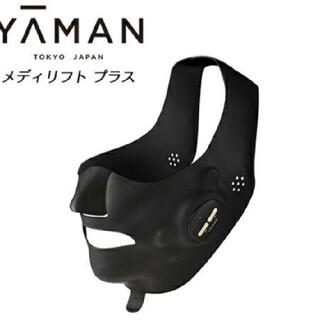 YA-MAN - YA-MAN メディリフトプラス ゲル付き
