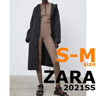 ザラ(ZARA)の【ZARA】ザラ S-M ウォーターリペレント ポケッタブル 撥水レインコート(ロングコート)