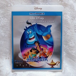 Disney - 新品未使用♡ディズニー/アラジン ブルーレイ 正規ケース付き MovieNEX