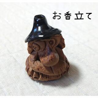 魔女のお香立て(お香/香炉)