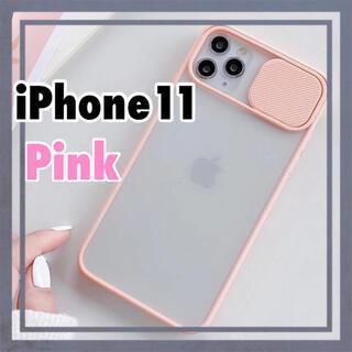iPhone11 ケース iPhoneケース ピンク スマホケース 11 カメラ