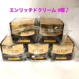 ELIXIR - エリクシール シュペリエル  エンリッチドクリーム 5個