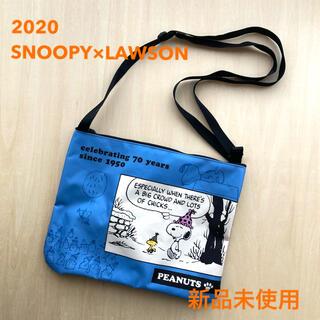 SNOOPY - SNOOPY×LAWSON 当たりくじ景品 サコッシュ ブルー