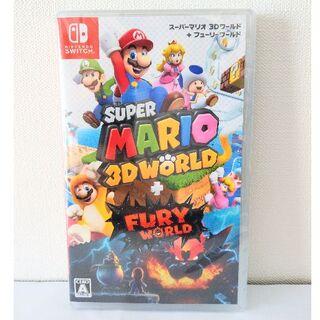 ニンテンドースイッチ(Nintendo Switch)の【即日発送】新品 スーパーマリオ 3Dワールド フューリーワールド Switch(家庭用ゲームソフト)