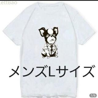 ジョジョの奇妙な冒険 イギー Tシャツ Lサイズ 新品