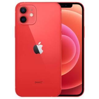 アイフォーン(iPhone)のiPhone12 64GB SIMフリー 新品未使用 2台(スマートフォン本体)
