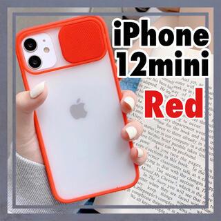 iPhone12mini iPhoneケース 赤 レッド ケース スマホケース