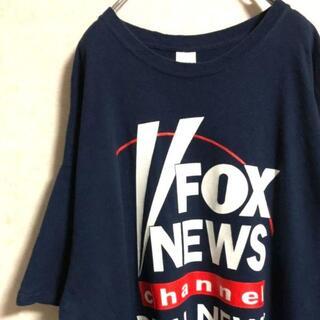 レア FOXニュース Tシャツ XL ネイビー 紺色 古着(Tシャツ/カットソー(半袖/袖なし))