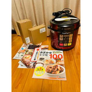 クッキングプロ レッド ナイサーダイサースマート付【保証約6ヶ月】(調理機器)