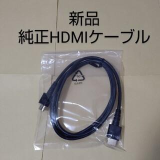 ニンテンドースイッチ(Nintendo Switch)のNintendo Switch 純正 HDMIケーブル 付属品 スイッチ(その他)