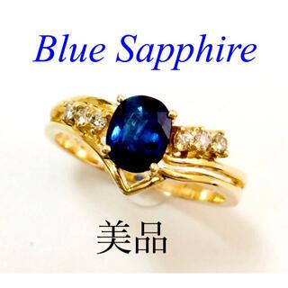 【美品】 K14  ブルー サファイア  ダイヤモンド  リング(リング(指輪))