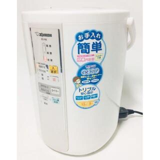 ゾウジルシ(象印)の即日発送!送料無料!象印 スチーム式加湿器 EE-RB50(2011年製)(加湿器/除湿機)