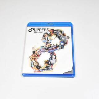 カンジャニエイト(関ジャニ∞)の美品◆関ジャニ∞◆LIVE TOUR 8UPPERS◆Blu-ray(ミュージック)
