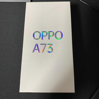 OPPO - OPPO A73 新品未使用品