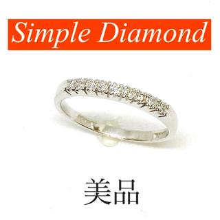 【美品】 Pt900  プラチナ  ダイヤモンド  一文字  リング(リング(指輪))