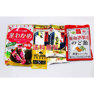 お菓子 調味料 のど飴 まとめ 送料無料(菓子/デザート)