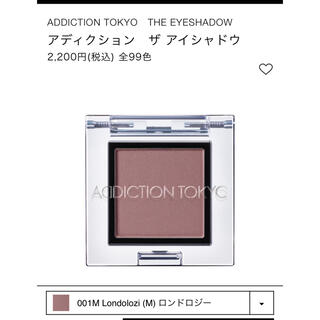 ADDICTION - ほぼ新品未使用☆ アディクション ザアイシャドウM001
