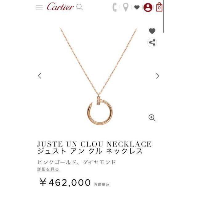 Cartier(カルティエ)のCartier ジュストアンクル ネックレス レディースのアクセサリー(ネックレス)の商品写真