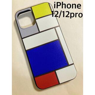 iPhone12 12proケース  モンドリアン