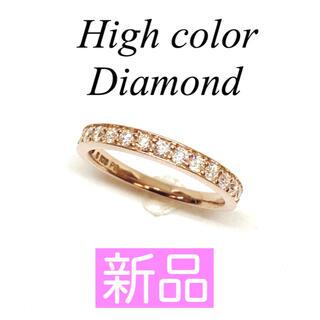 【新品】高品質 K18 PG ハーフエタニティ ダイヤモンド リング(リング(指輪))
