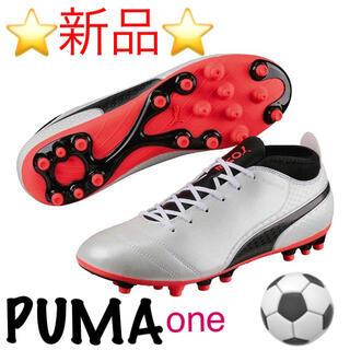プーマ(PUMA)の⭐️新品未使用⭐ PUMA プーマ ワン 17.4 HG サッカー スパイク(シューズ)