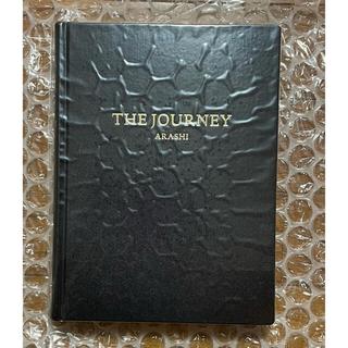 アラシ(嵐)の嵐を旅する展覧会 永久保存版 図録 『THE JOURNEY 』(アイドルグッズ)