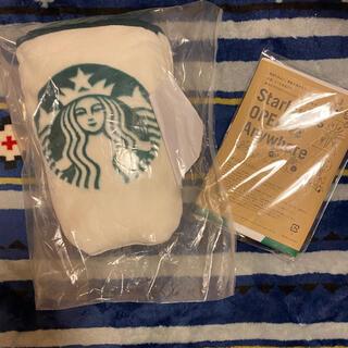 スターバックスコーヒー(Starbucks Coffee)のStarbucks*ブランケット&レジャーシート(日用品/生活雑貨)