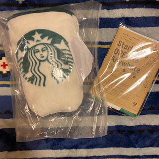 Starbucks Coffee - Starbucks*ブランケット&レジャーシート