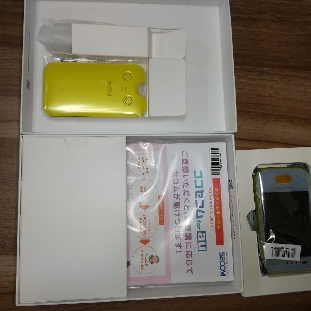 au(エーユー)のmamorino4 スマホ/家電/カメラのスマートフォン/携帯電話(携帯電話本体)の商品写真