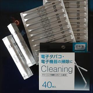純正品と同じエタノール入り❣️  アイコス   クリーニングスティック綿棒40本(タバコグッズ)