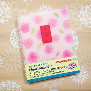 ポケットアルバム EL2段薄型タイプ(アルバム)