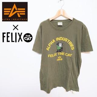 アルファインダストリーズ(ALPHA INDUSTRIES)のアルファインダストリーズ × FELIX コラボTシャツ(Tシャツ/カットソー(半袖/袖なし))