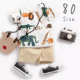 アニマル柄Tシャツ+ハーフパンツ セットアップ 80 韓国子供服(Tシャツ/カットソー)