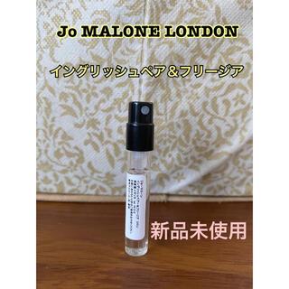ジョーマローン(Jo Malone)のジョーマローン イングリッシュペアー&フリージア 香水 コロン(ユニセックス)