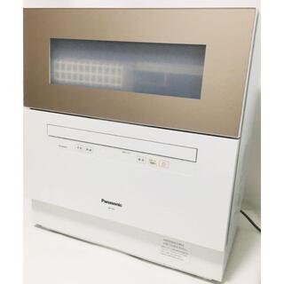 Panasonic - 美品!即日発送!送料無料! Panasonic 食洗器 NP-TH2-W