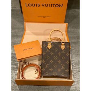 LOUIS VUITTON - ⭐️美品⭐️ ルイヴィトン ショルダーバッグ